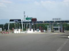 十和田IC
