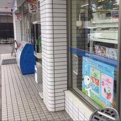 ローソン 堺浜寺元町一丁店