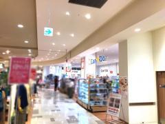 Can★Do イオンスタイル豊田店