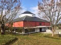 碓井平和祈念館
