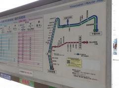 「阪急曽根」バス停留所
