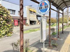 「運動公園前(荒尾市)」バス停留所