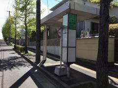 「八木山南三丁目」バス停留所