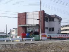 岡本台自動車学校