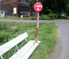 「さくら国際高校前」バス停留所