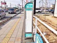 「福祉センターグラウンド前(南側)」バス停留所