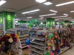 ザ・ダイソー ゆめタウン新南陽店