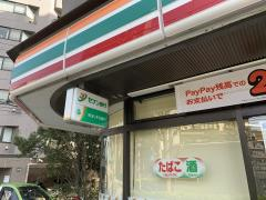 セブンイレブン 南浦和文化通り店