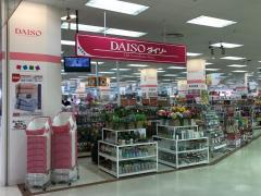 ザ・ダイソー ヨシヅヤ員弁店