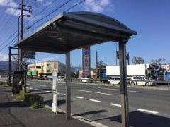 「琵琶湖大橋東詰」バス停留所