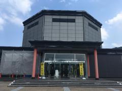安土城郭資料館