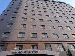 熊本ワシントンホテルプラザ