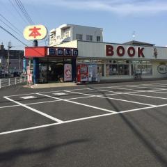 ブックセンターめいわ和田店