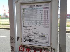 「住友生命前」バス停留所