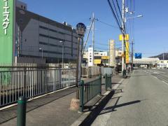 「五日市」バス停留所