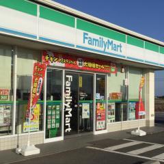 ファミリーマート 取手藤代南三丁目店