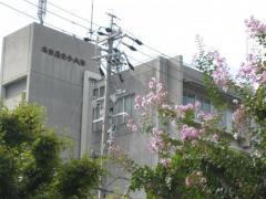 名古屋女子大学天白学舎