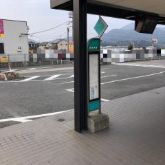 「西部車庫」バス停留所