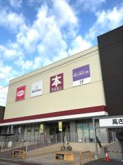 ザ・ダイソー ピアゴ守山店