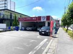 Jネットレンタカー 蕨店