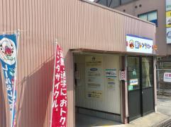 駅レンタカー近江八幡駅営業所