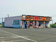 東京上野書屋諌早店