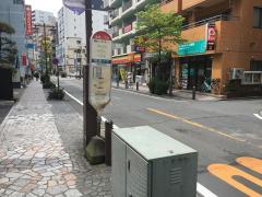「本町一丁目」バス停留所