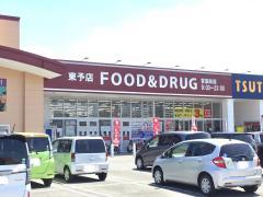 TSUTAYA東予店