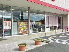 ファッションセンターしまむら 土佐山田店