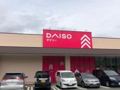 ダイソーオギノ須玉店