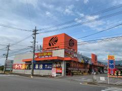オートバックス 魚津店