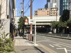 「福島八丁目」バス停留所