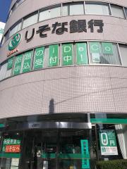 りそな銀行九段支店