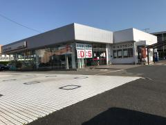 九州三菱自動車販売福重店