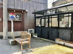 「小樟北」バス停留所