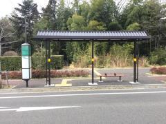 「西高校入口」バス停留所