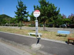 「鳴門教育大学前」バス停留所