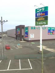 ニトリ 和歌山店