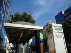 「西天満」バス停留所