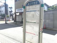 「秦公民館前」バス停留所