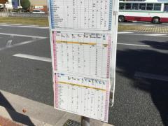「桟橋通一丁目」バス停留所