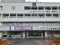 三沢市役所