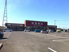 明屋書店 川之江店