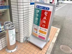 ローソン 宇和島高串店
