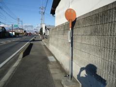 「中町」バス停留所