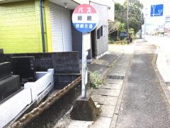 「郷鴫」バス停留所
