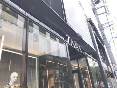 ザラ 京都店