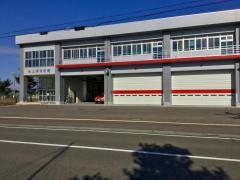 土崎消防署