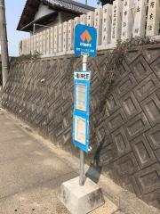 「積川神社前」バス停留所