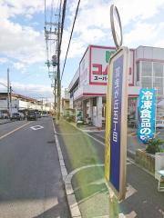 「羽曳ケ丘五丁目」バス停留所